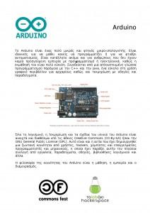 ArduinoPoster