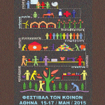 commons fest poster